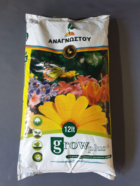 Χώμα grow plus+ 12 lt - €2.00