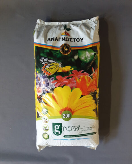 Χώμα grow plus+ 20 lt - €3.00